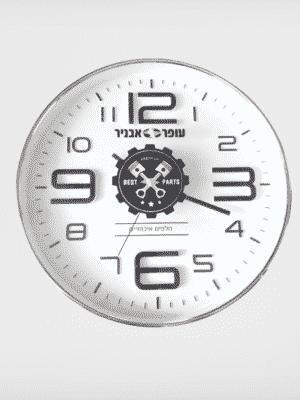 שעון ממותג